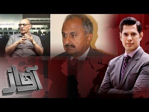 Fauj Aur Hukumat | Awaz | SAMAA TV | 01 May 2017