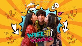 WIFE VOH OR GIRLFRIEND || HUNNY SHARMA