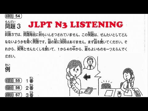 JLPT N3 LISTENING Sample Exam with Answers - смотреть онлайн