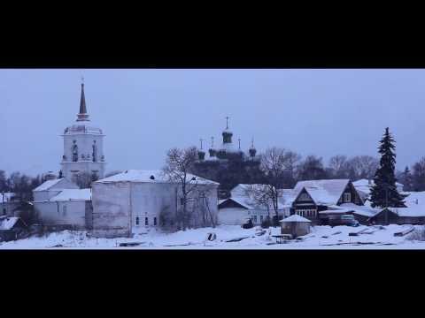 Каргополь - видеозарисовка о городе и его жителях