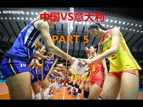 中國女排VS意大利 第五场 决胜局··2019世界女排聯賽香港站part 5 China VS Italy ~the women&#39s Volleyball Nations League 2019