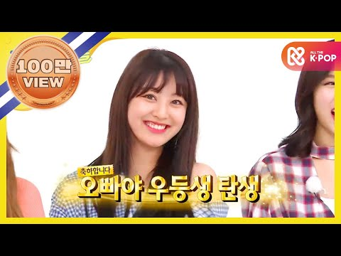 (Weekly Idol EP.304) TWICE Ver. OPPAYA Mp3
