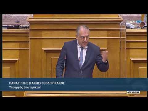 Π.Θεοδωρικάκος(Υπουργός Εσωτερικών)(Προϋπολογισμός 2021)(14/12/2020)