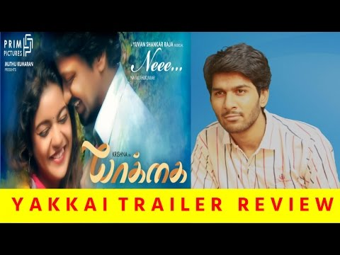 Yaakkai Movie Trailer Review By Review Raja