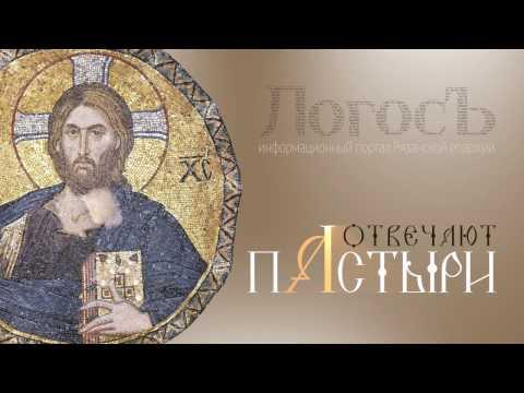 Официальный сайт православной церкви мп