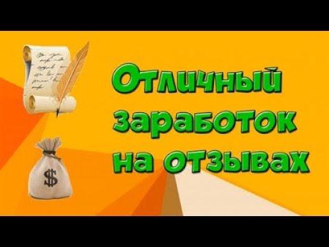 Как заработать биткоин на простом компе