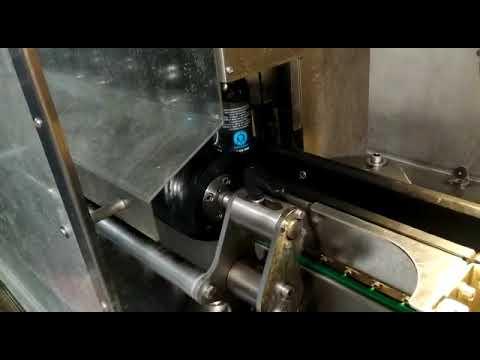 GAI MLE 661 BIER Triblock P00204032