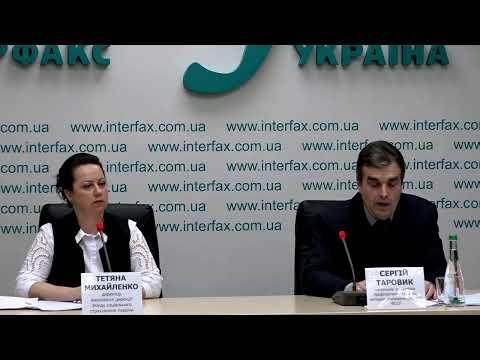 О выплатах Фондом социального страхования Украины страховых выплат застрахованным лицам, медицинским работникам