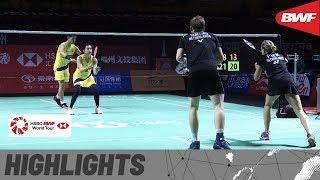 Fuzhou China Open 2019 | Round of 16 XD Highlights | BWF 2019