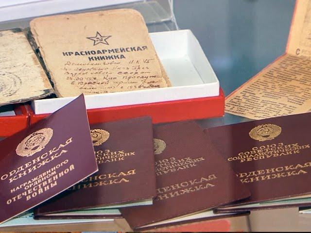 Музей Трудовой славы АНХК приглашает посетителей