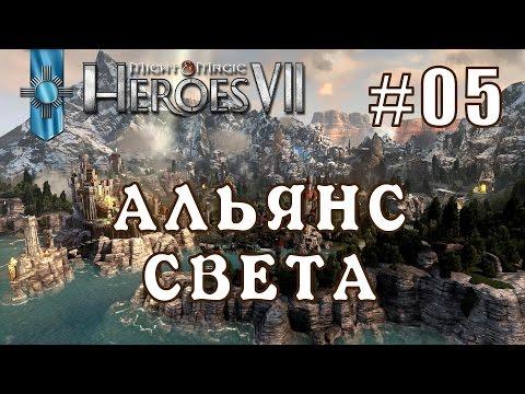 Сайт героев меча и магии