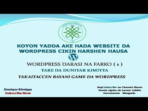 01 Gina website da Wordpress Darasi na Farko,  Dukkan Bayanan Da Yakamata Ka sani game da wordpress