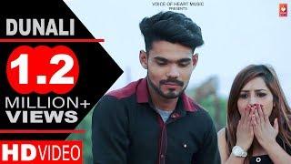 Dunali | G.Fhaad Haryanvi, Kimmy Gupta, Kucky Gujjar | Latest Haryanvi Songs 2017 | VOHM