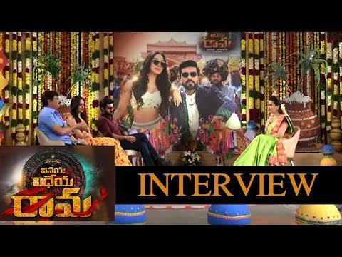 vinayavidheya-rama-team-sankranthi-special-interview