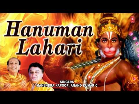 Hanuman Lahari I Shailendra Bhartti I Mahendra Kapoor, Anand Kumar C I Full Audio Song Juke Box