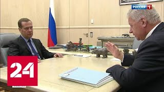 Медведев уточнил, от чего зависит введение четырехдневки - Россия 24