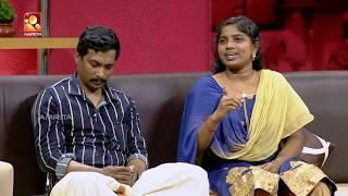 Kathayallithu Jeevitham |Sarasamma |Episode #05| Amrita TV