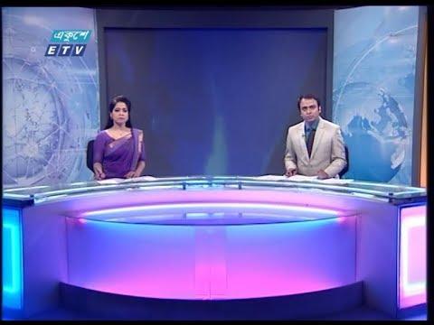 07 PM News || সন্ধ্যা ০৭টার সংবাদ  || 26 February 2020 || ETV News