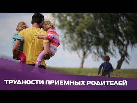 Усыновление ребенка в России и Германии. С какими трудностями сталкиваются будущие родители?