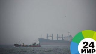 Поиски аргентинской подводной лодки осложняет погода - МИР 24