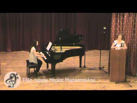 Μαριαλένα Τομπέα Σπουδή Νο 41 Czerny