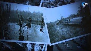 В Новгородском музее-заповедника открылась выставка «Дорогами памяти и поиска»