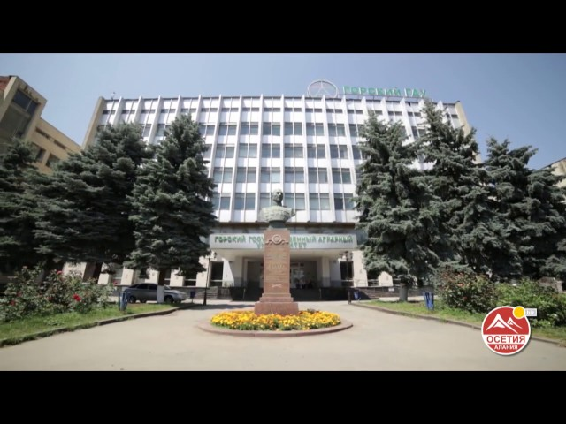 Горский государственный аграрный университет фото 5