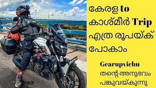 My Story | Gearupvichu | Kochi Localpedia