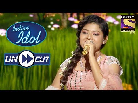 Arunita Performs On A Melodious Song! | Indian Idol Season 12 | Uncut
