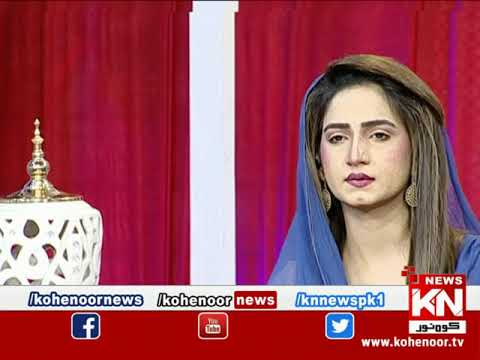 Good Morning 23 May 2020 | Kohenoor News Pakistan