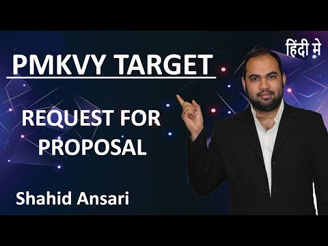 PMKVY targets 2018-20 / Request for proposal 2018 - HINDI