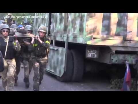 Баллада о нашей борьбе  Героям Украины посвящается