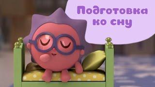 Малышарики - Спокойной ночи, Звёздочка (19 серия) Песенка-колыбельная для детей