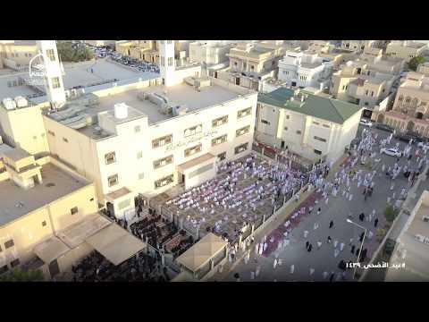 #بسمة_العيد | جامع عبدالله الراجحي بشبرا | عيد الأضحى ١٤٣٩