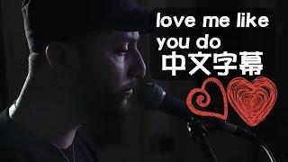 Love Me Like You Do Boyce Avenue COVER 中文字幕