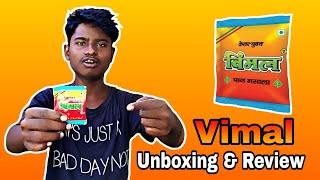 Exclusive Unboxing & Review Vimal Paan Masala | Parody