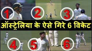 IND VS AUS 2ND TEST: ऐसे गिरे Australia के 6 Wickets   Headlines Sports