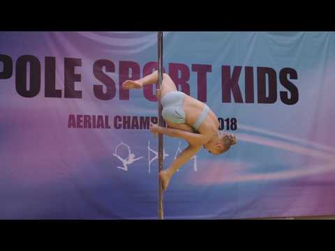 pole sport kids 9 years old Александра