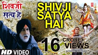 Shivji Satya Hai Shiv Bhajan Edited from movie AB TUMHARE HAWALE WATAN SATHIYO - Download this Video in MP3, M4A, WEBM, MP4, 3GP