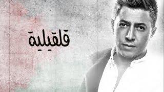 omar alabdallat قلقيلية ... عمر العبداللات تحميل MP3