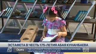 В Казнете набирает популярность литературная эстафета