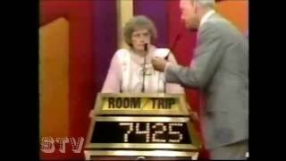 The Price is Right - February 13, 1995 DSW