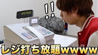 【ギネス記録】世界1長いレシートを作るためにレジを買いました。
