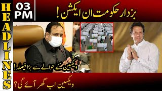 Usman Bazdar Gave Big News Regarding Vaccine   News Headlines   03:00 PM   24 July 2021   Neo News