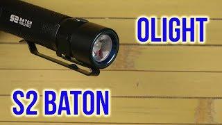 Olight S2 Baton - відео 1