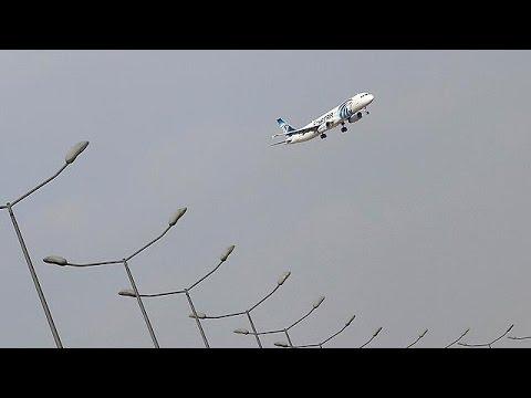 Αίγυπτος: Οι αεροπορικές τραγωδίες των τελευταίων ετών