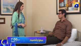 Bechari Qudsia Episode 24 Teaser Promo Review By Showbiz Glam