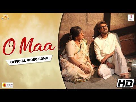 Download O MAA | BACCHA SHOSHUR | JEET | KOUSHANI | CHIRANJIT | PAVEL | BISWARUP | AMIT-ISHAN | HD Mp4 3GP Video and MP3