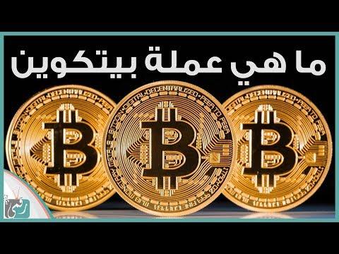 Hány bitcoin pénztárca van