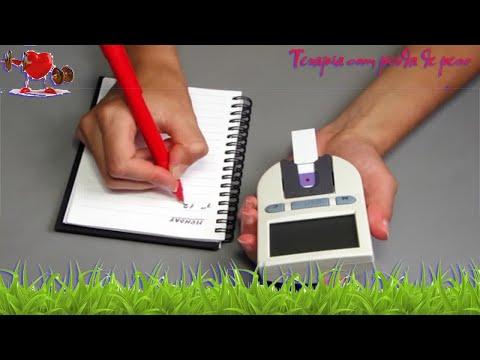 Emissão de tiras de teste para os diabéticos em 2016